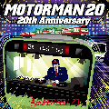 MOTOR MAN 20